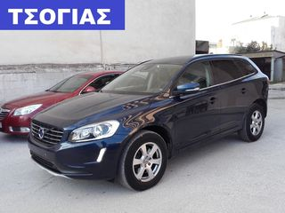 Volvo XC 60 D4 MOMMENTUM FACELIFT EΛΛΗΝΙΚΟ