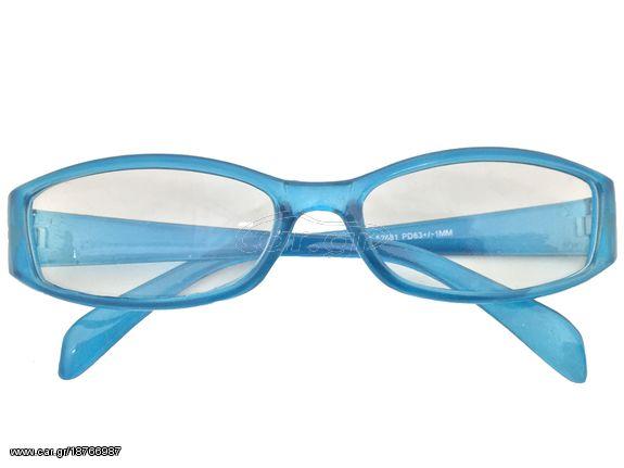 f62c5b0bc6 Lifetime Vision Unisex Γυαλιά Πρεσβυωπίας Διαβάσματος με Λεπτό Τιρκουάζ  σκελετό και βαθμό +1.00