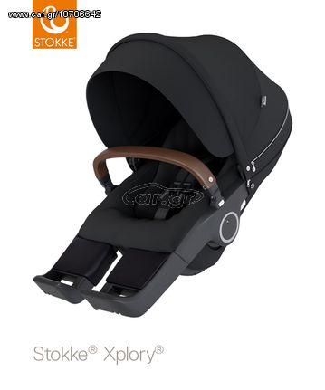 503f81c5917 Stokke stroller seat Black πλήρες κάθισμα καροτσιού - € 399 EUR - Car.gr
