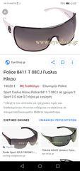 52bc0ef4601 Χύμα Shop Μόδα - Άγνωστο/Χωρίς, 100 € και πάνω - Car.gr