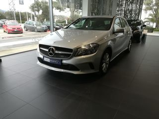 Mercedes-Benz A 160 D STYLE  BUSINESS DIESEL