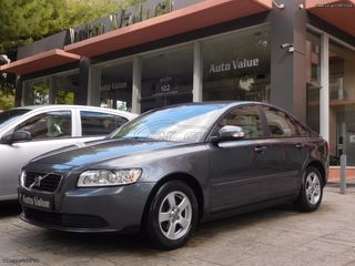 Volvo S40 1.6 FACE LIFT *ΕΛΛΗΝΙΚΟ-BOOK*