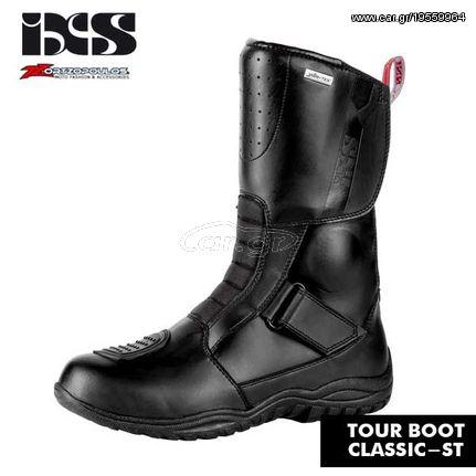 7996068042 Αδιάβροχες Μπότες IXS Tour Boot Classic-ST - € 99 EUR - Car.gr