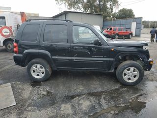 JEEP CHEROKEE 2002 3700cc  Κομπλέρ Βεντιλατέρ  Κομπρεσέρ Air...