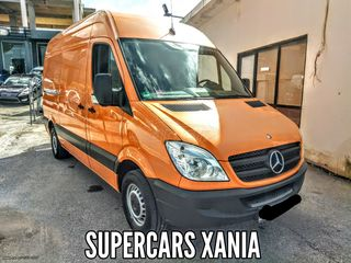 Mercedes-Benz Sprinter 316CDI SUPERCARS XANIA