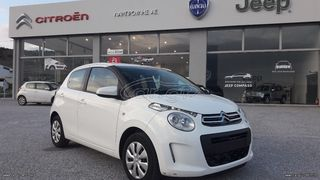Citroen C1 1.2 PURETECH 82 FEEL