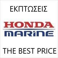 Honda  HONDA THE BEST PRICE