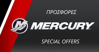 Mercury  MERCURY SPECIAL OFFERS