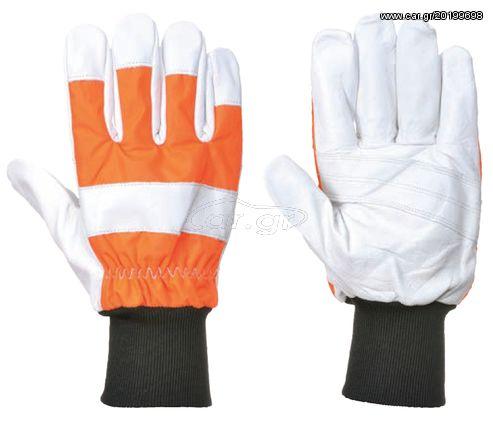 dccad943e5 Ecopro A290-9 Επαγγελματικά Γάντια Προστασίας Από Κοπή Αλυσοπρίονου  (Νούμερο 9) Παλιά Σχεδίαση