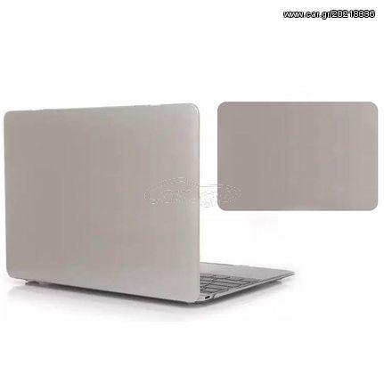 fced6fb02e Σκληρή θήκη - κάλυμμα προστασίας για το MacBook 12