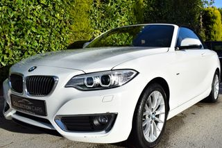 Bmw 218 LUXURY LINE CABRIO AUTO ΕΛΛ/ΚΟ