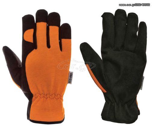 a08ccb23fa Ecopro No1160-10 Γάντια Προστασίας Γενικής Χρήσης (Νούμερο 10) Παλιά  Σχεδίαση