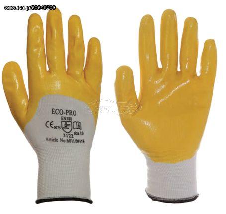 892aee875a Ecopro No6011N-9 Γάντια Προστασίας Γενικής Χρήσης (Νούμερο 9) Παλιά Σχεδίαση