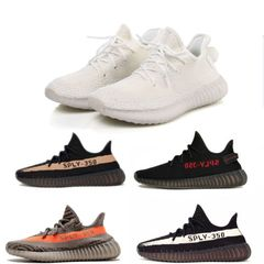 2eaa43037e Adidas Yeezy Boost 350 Replica ΚΑΙΝΟΥΡΙΑ! (High Quality)
