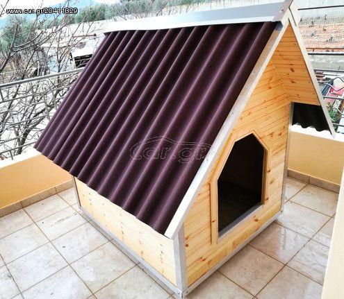 518383a97bb0 Σπιτι σκυλου ξυλινο - € 250 EUR - Car.gr
