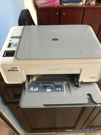 hewlett packard printer c4280