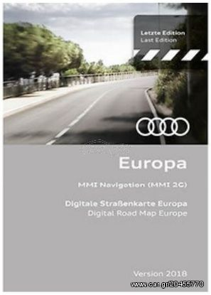 Χάρτες Audi MMI 2G High 2018 - 4E0060884FF - € 20 - Car gr