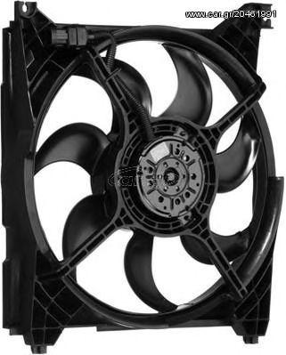 Car Ventilation Fan