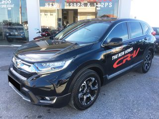 Honda CR-V 1.5 VTEC TURBO AWD ELEGANCE
