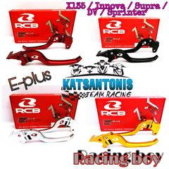 Σετ μανέτες racing boy E-Plus series Yamaha Crypton x 135