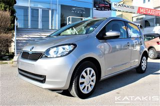 Skoda Citigo AMBITION 1.0 5D 60HP AUTO