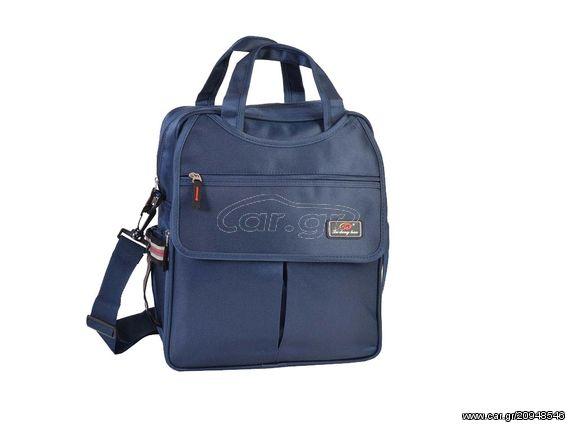 bc4a802b575 Ανδρική τσάντα ώμου 29x11x33cm με θήκη για Laptop και χώρο για χαρτιά Α4,  σε 3 Χρώματα Μπλε - ...