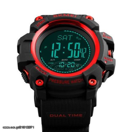 Ρολόι με πυξίδα χειρός ανδρικό SKMEI 1358 RED - € 35 EUR - Car.gr 5c3c5085aff