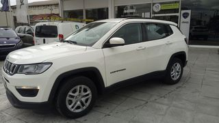 Jeep Compass Longitude 1,4