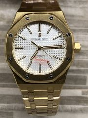 Audemars Piguet Royal Oak Gold Automatic