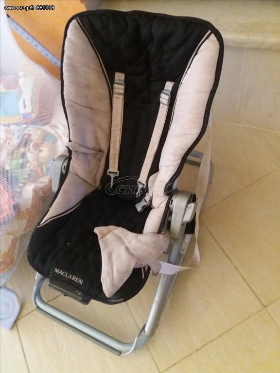 2ae12860542 Relax μωρου Maclaren - € 15 EUR - Car.gr