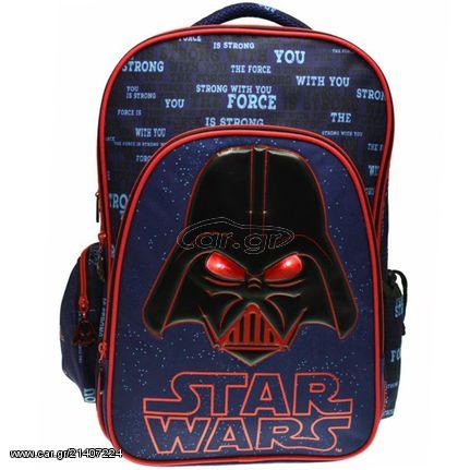 97f99c98b22 Σχολική Τσάντα Δημοτικού Πολυθεσιακή Star Wars
