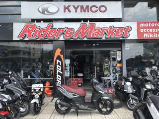 Kymco Agility 200 ΑΤΟΚΕΣ ΔΟΣΕΙΣ  ABS ΠΟΛΛΑ ΔΩΡΑ