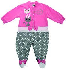 4800f49fcb2 Χύμα Shop | Παιδικά - Βρεφικά | Βρεφικά | Βρεφικά Ρούχα | Βρεφικά ...