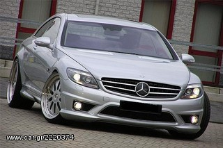 ΓΝΗΣΙΟ CL63 AMG BODY KIT ΓΙΑ MERCEDES CL W216 (CL500-CL600)!
