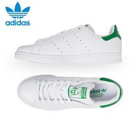 96717963be Adidas Originals Stan Smith