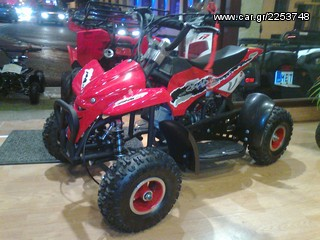 Αλλο  MINI DIRT ATV 49cc