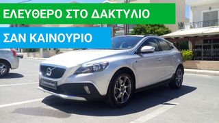 Volvo V40 Cross Country 1.5 152hp C COUNTRY OCEAN RACE