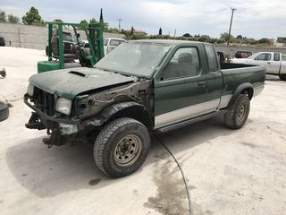 NISSAN NAVARA KING CUB D22 PICK UP ΚΟΜΜΑΤΙ ΚΟΜΜΑΤΙ
