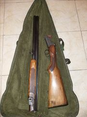 Classifieds | Hobby - Sports | Hunting - Shooting - Archery