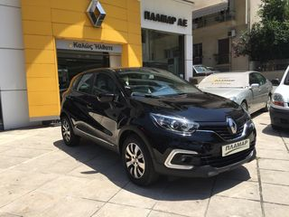 Renault Captur 1.3 Tce 130hp EXPRESSION