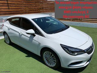 Opel Astra EXCELLENCE 136PS 3ΠΛΗ ΕΓΓYHΣΗ!