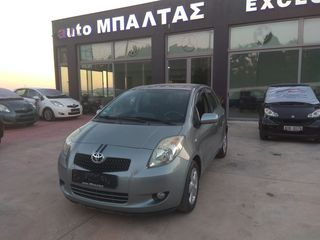 Toyota Yaris START STOP ..FULL EXTRA..CLIMA