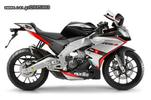 Aprilia  RS4 125 - 4T Replica NEW