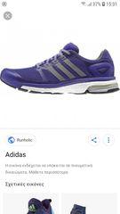 Classifieds | Fashion | Women's Shoes | Sports Shoes