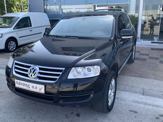 Volkswagen Touareg 3.0 TDI V6 204PS HIGHLINE