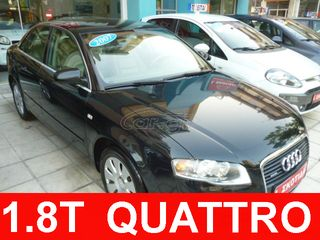 Audi A4 1.8 TURBO QUATTRO 163HP 6ΤΑΧΥΤ