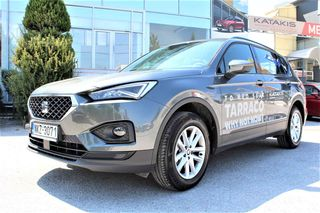Seat Tarraco Style 1.5 150 ACT