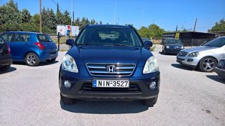 Honda CR-V 2.0 VTEC 150PS