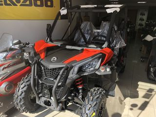 CAN-AM  MAVERICK TRAIL DPS 800 MODELS