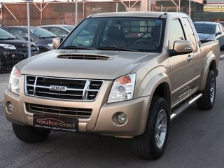 Isuzu D-Max 3.0 LS 4X4 TURBO INTERCOOLER